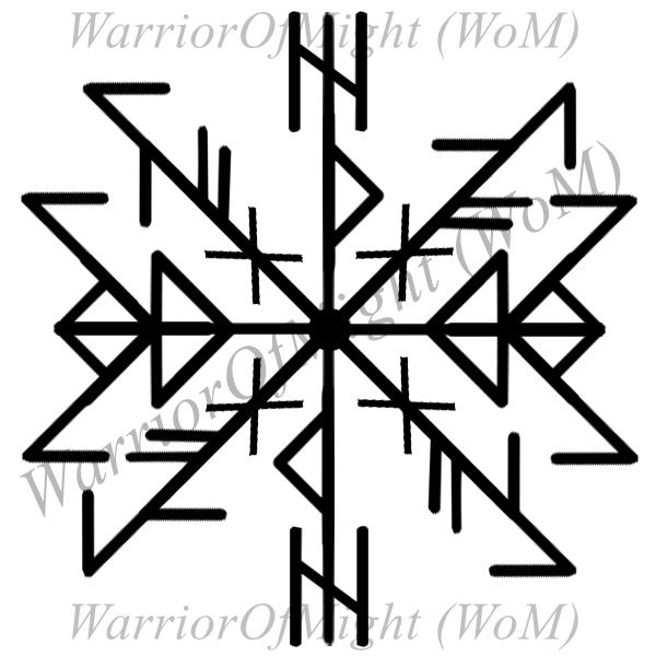 ot-blaga-kraduschih-WarriorOfMight