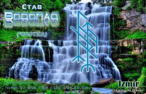 vodopad-chistka-izmir