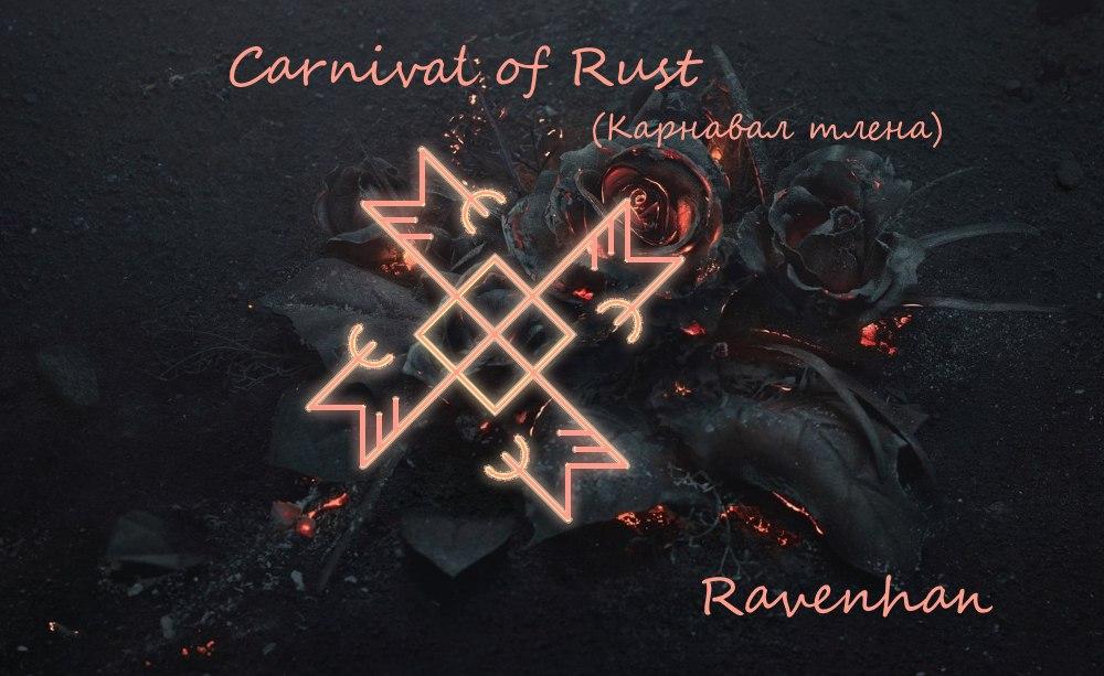carnival-of-rust-ravenhan