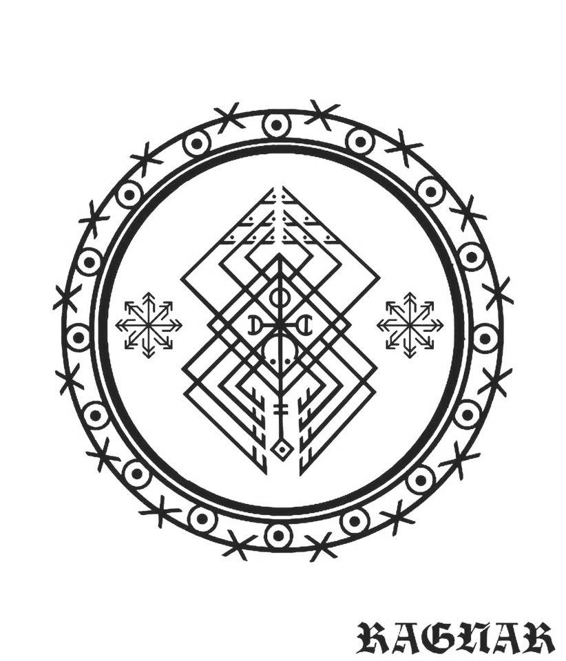 SPIDER-GUARDER-usilennij-Ragnar-Lodbrok